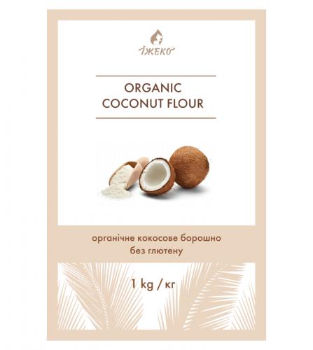 Кокосовая мука органическая купить Киев, кокосове борошно Їжеко.