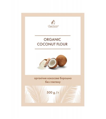 Кокосовая мука купить, кокосове борошно ТМ ЇЖЕКО.