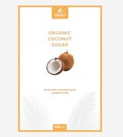 Кокосовый сахар купить Киев. Кокосовий цукор Їжеко. Organic Coconut Sugar